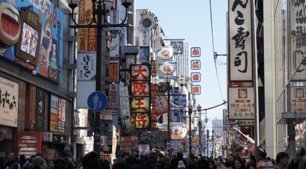 7 Best Online Japanese Betting Games